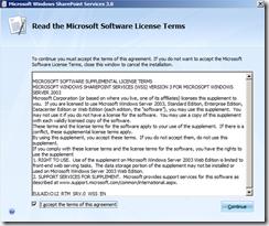 wss-agreement-screen