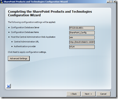wss-configuration-completing-screen