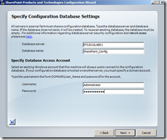 wss-configuration-database-screen