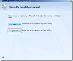 wss-installation-type-screen