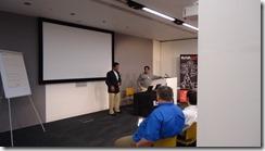 BizTalk-Summit-2013-London-Keynote