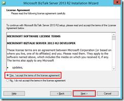 57-BizTalk-Server-2013-R2-installation-license-agreement-screen