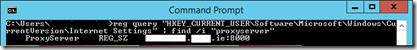 BizTalk-WCF-Adapter-check-if-proxy-is-set